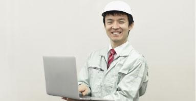 木造住宅耐震診断士